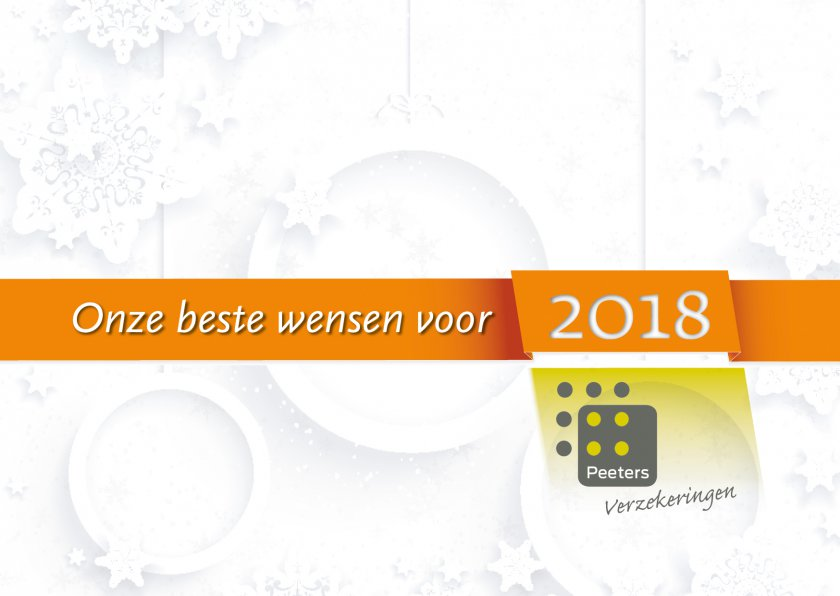 Our best wishes for 2018